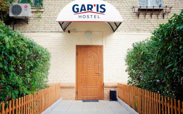 Гостиница Хостел Gar'is Kiev Украина, Киев - 3 отзыва об отеле, цены и фото номеров - забронировать гостиницу Хостел Gar'is Kiev онлайн вид на фасад