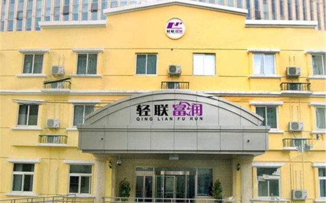 Отель Beijing Qinglian Furun Hotel Niujie Branch Китай, Пекин - отзывы, цены и фото номеров - забронировать отель Beijing Qinglian Furun Hotel Niujie Branch онлайн вид на фасад