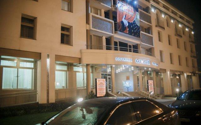 Гостиница Святой Георгий вид на фасад