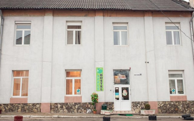 Эпл Хостел Львов вид на фасад