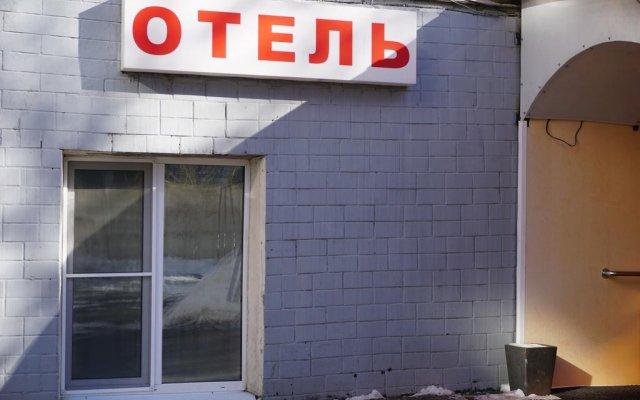 Мини-отель Выставка Москва вид на фасад