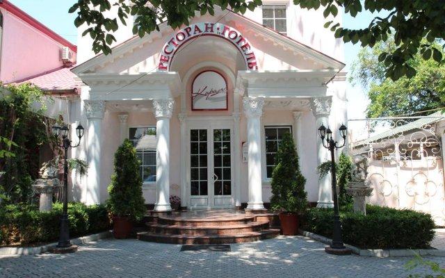 Гостиница Коралл вид на фасад