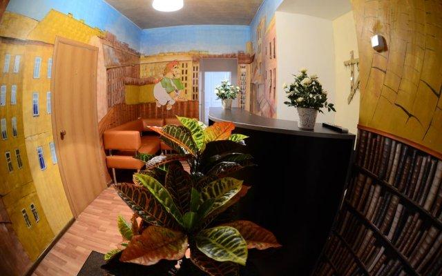 Karlson House Hostel Санкт-Петербург спа