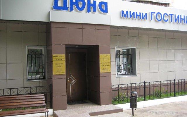 Мини-Отель Дюна вид на фасад