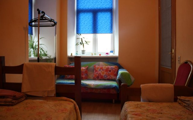 Moscow for You Hostel комната для гостей