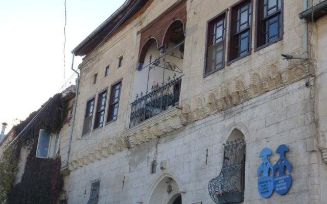 Отель Buyuk Sinasos Konagi вид на фасад
