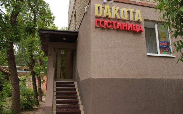 Гостиница Dakota в Самаре отзывы, цены и фото номеров - забронировать гостиницу Dakota онлайн Самара вид на фасад