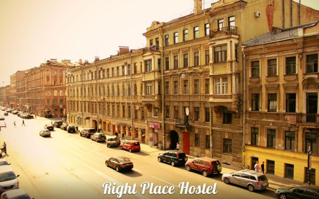 Hostel Right Place Санкт-Петербург