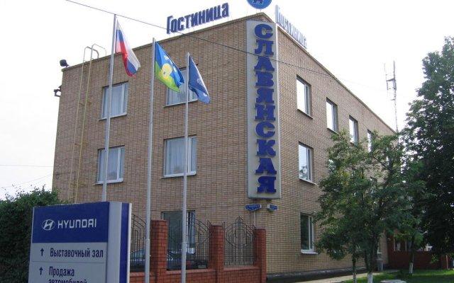Гостиница Славянская вид на фасад