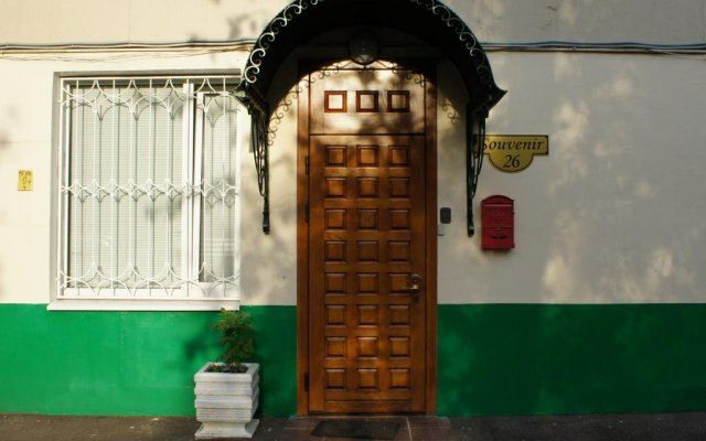 Хостел Сувенир вид на фасад