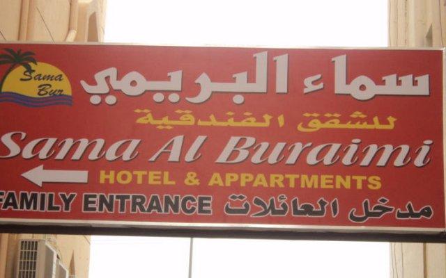 Sama Al Buraimi