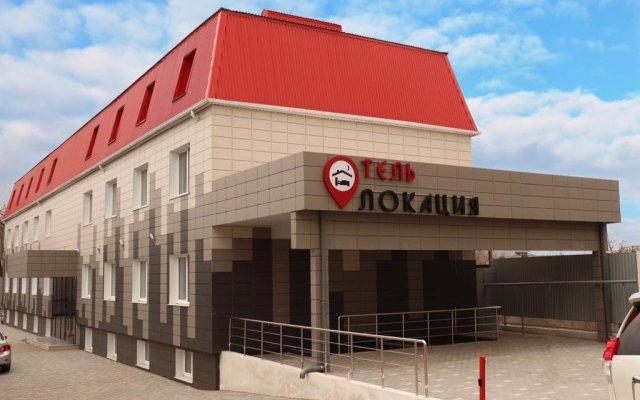 Hotel Lokatsia вид на фасад