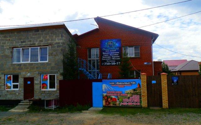 Гостиница Водно-развлекательный комплекс «Ocean Delight» вид на фасад