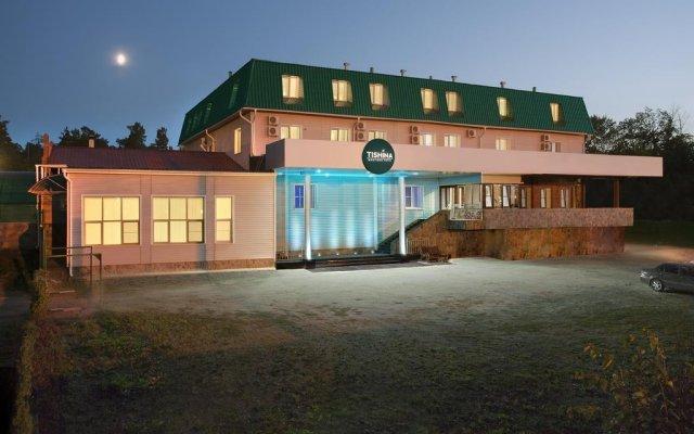 Бутик-Отель Тишина вид на фасад