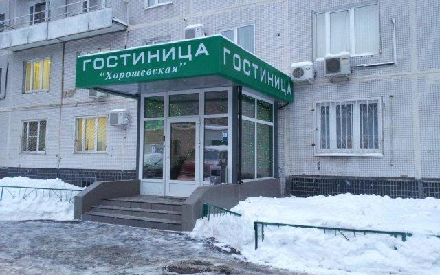 Гостиница Хорошевская вид на фасад