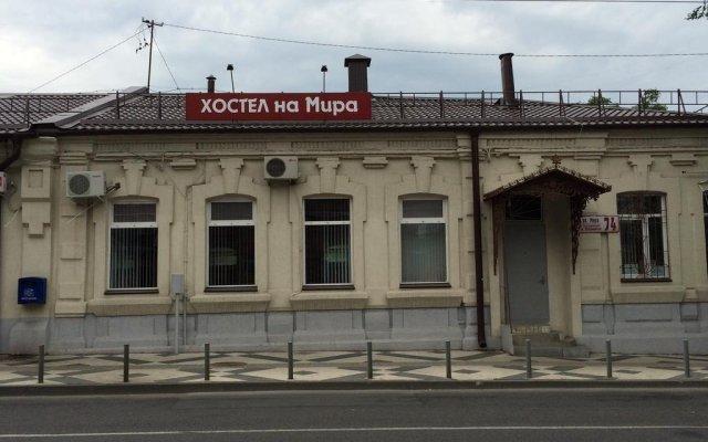 Hostel Na Mira вид на фасад