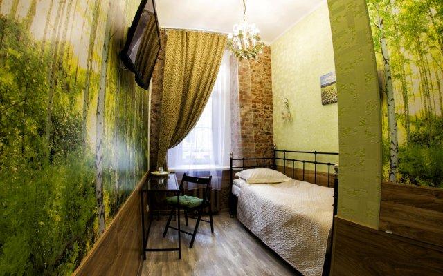 Апартаменты Apartment Avangard комната для гостей