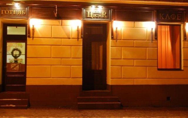 Гостиница ЦісаR вид на фасад