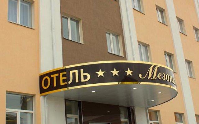 Гостиница Voyage Hotels Мезонин вид на фасад