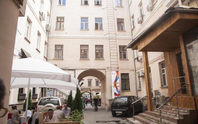 Отель Меблированные комнаты Омар Хайям Москва