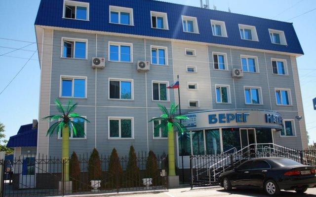 Гостиница Берег Надежды вид на фасад