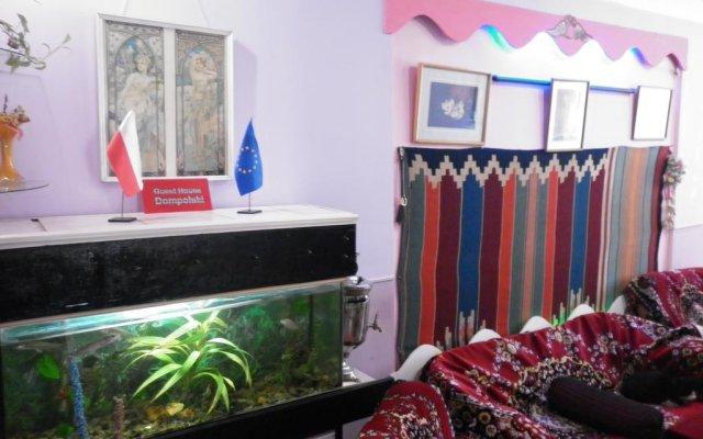Отель Guest House Dompolski комната для гостей
