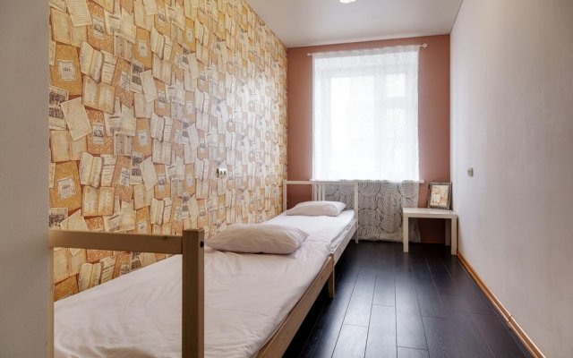 Хостел Иж комната для гостей