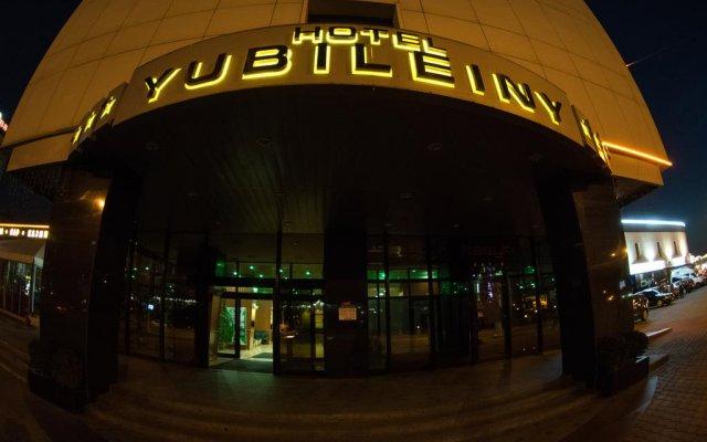 Гостиница Юбилейный вид на фасад