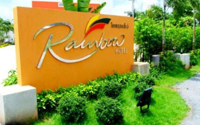 Rainbow Hotel парковка