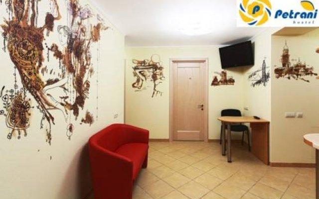 Petrani Хостел комната для гостей