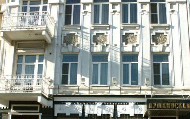 Гостиница Пушкинская вид на фасад