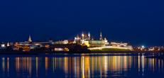 Казань отели