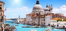 Венеция отели