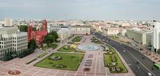 Минск отели