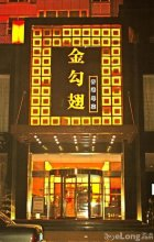 The Tang Dynasty Hotel