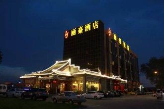 Li Hao Hotel Beijing Guozhan