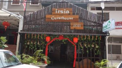 Irsia Backpackers Guesthouse