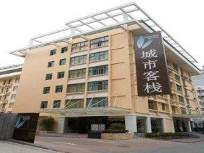 City Inn Zhuzilin