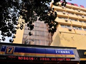 7Days Inn Xinxiang Jiefang Avenue South Bridge