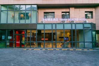 Xi'an Tianyue Boutique Hotel