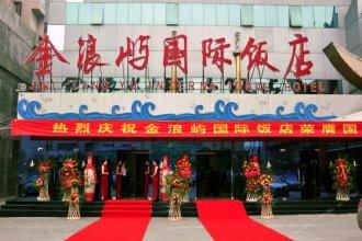 Jinlangyu International Hotel