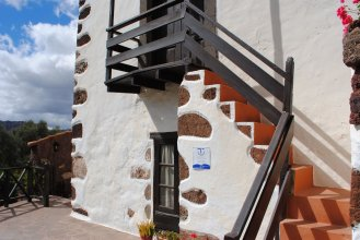 Casa Rural EL Olivar-La Oliva