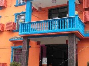 Yingtan Longhushan Huimin Hostel