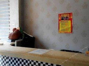 Jiayuan Business Hotel