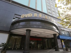 Jiujiang Jinxuan Yijun Hotel