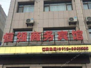 Heng Qiang Business Inn