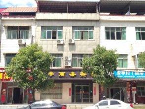 Liangtin Business Inn
