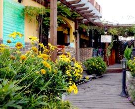 Chengdu Seasons Inn