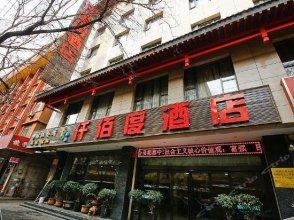 Qianbaidu Boutique Hotel