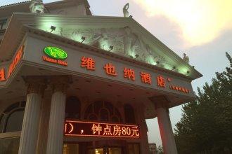 Vienna Hotel Tianjin Airport